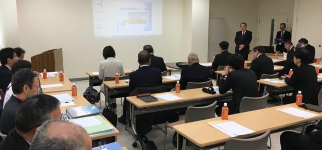 地域医療福祉協議会視察調査(11/24)
