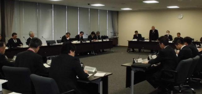 水産・漁業対策協議会(H30.1.29)