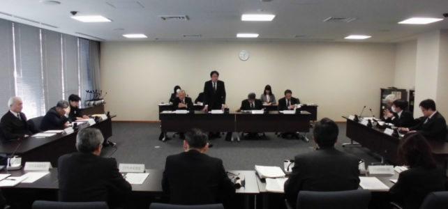 文教厚生委員会(H30.2.14)