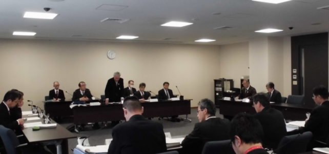 環境経済委員会(H30.2.13)