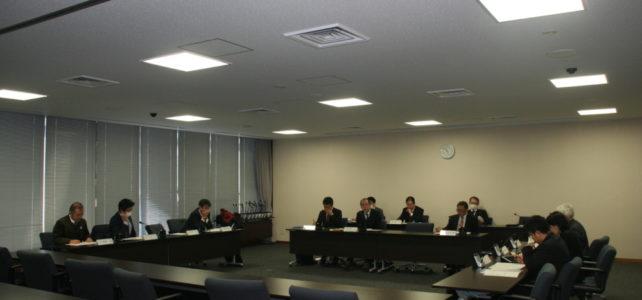 広報広聴調査・推進委員会(H30.2.6)