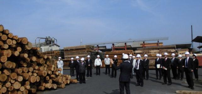森林・林産業対策協議会(H30.3.26)