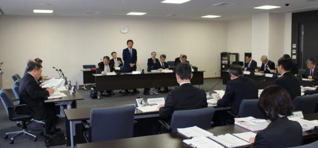 議会運営委員会(H30.11.26)