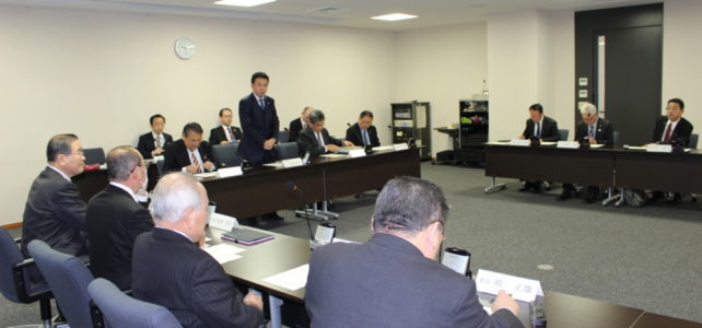 議会運営委員会(H31.2.18)