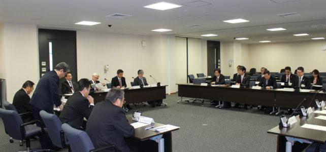 議会運営委員会(H31.2.28)