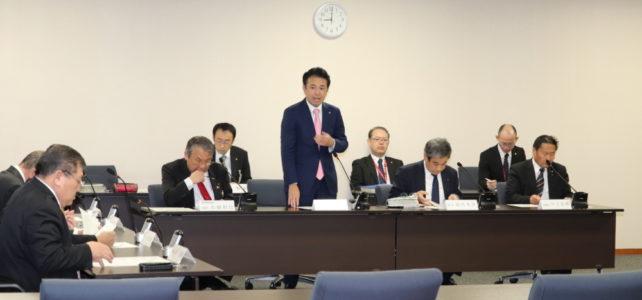 議会運営委員会(H31.3.18)