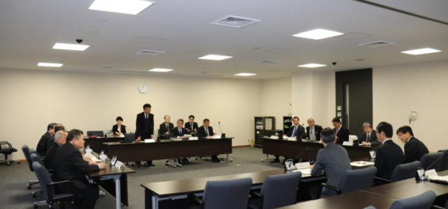 議会運営委員会(H31.4.10)