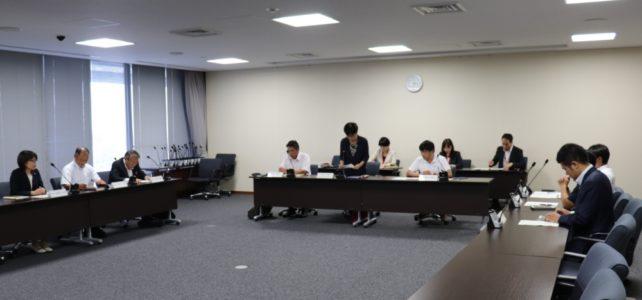 広報公聴調査・推進委員会(R元.8.28)