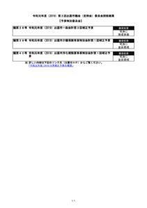 kekka-yosanのサムネイル