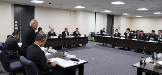 議会運営委員会(R元.11.25)