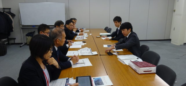 エネルギー政策特別委員会視察調査(R元.11.26-28)