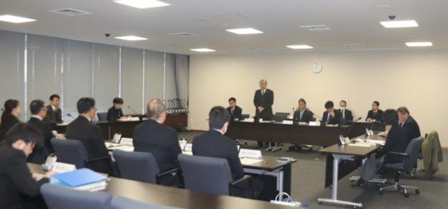 環境経済委員会(R2.1.28)