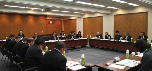 全国市議会議長会 第155回地方行政委員会(R2.1.30)