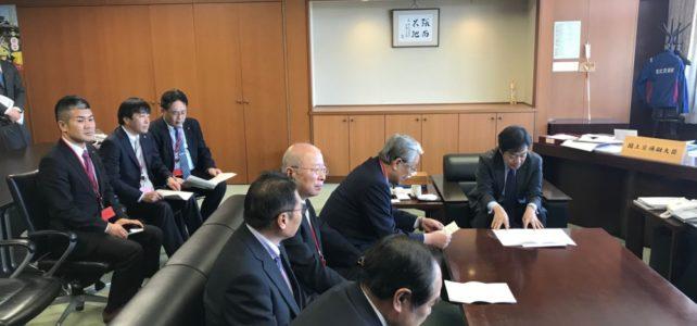 「中海・宍道湖・大山圏域への新幹線整備」要望書の提出(R2.2.19)