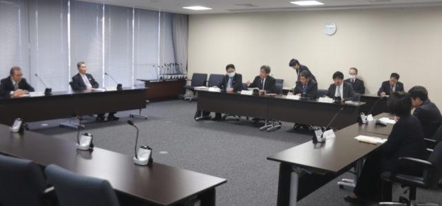 エネルギー政策特別委員会(R2.2.18)