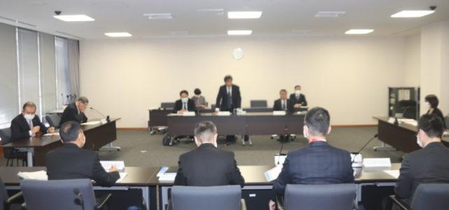 エネルギー政策特別委員会(R2.3.16)