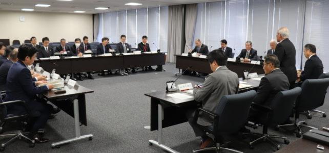 議会運営委員会(R2.2.10)