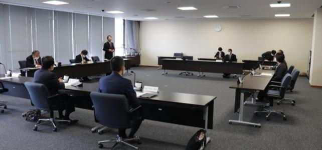 広報広聴調査・推進委員会(R2.4.20)
