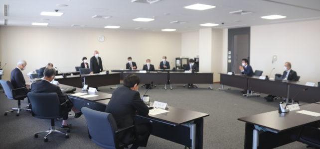 議会運営委員会(R2.4.30)