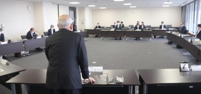 議会運営委員会(R2.5.20)