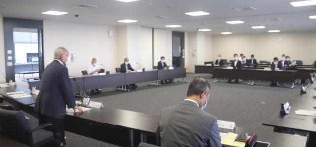議会運営委員会(R2.7.30)