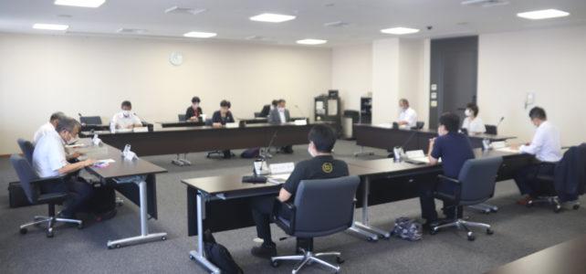 広報広聴調査・推進委員会(R2.8.25)