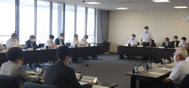 新内藤川・赤川対策協議会(R2.8.21)