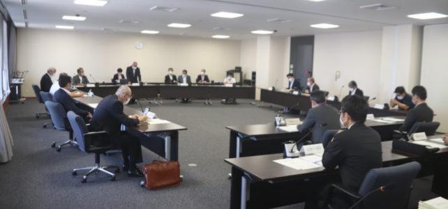 議会運営委員会(R2.8.24)