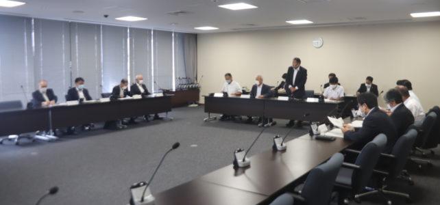 議会運営委員会(R2.8.31)