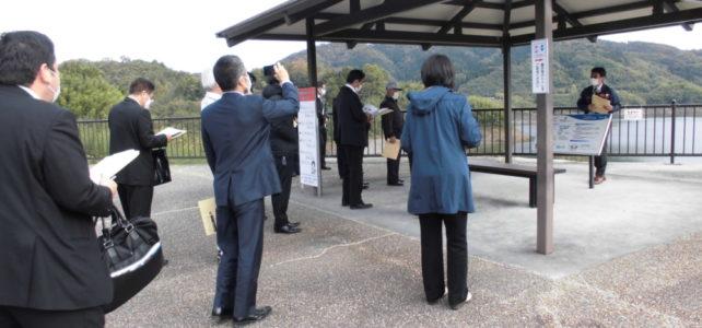 斐伊川・神戸川沿川対策協議会(R2.11.6)