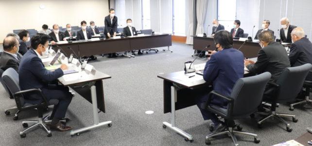議会運営委員会(R2.10.30)