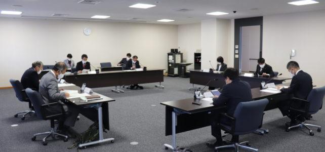 広報広聴調査・推進委員会(R2.11.17)