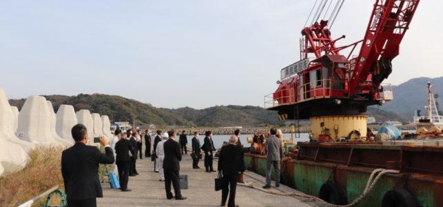 水産・漁業対策協議会(R2.11.18)
