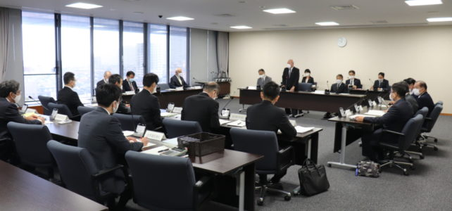 議会運営委員会(R2.11.20)