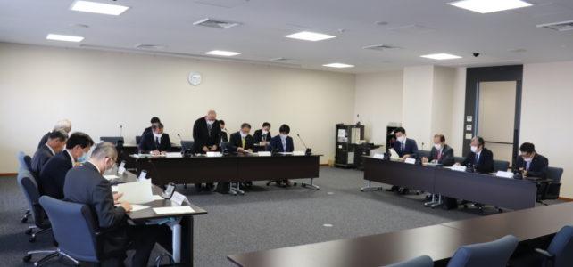 議会運営委員会(R2.11.30)