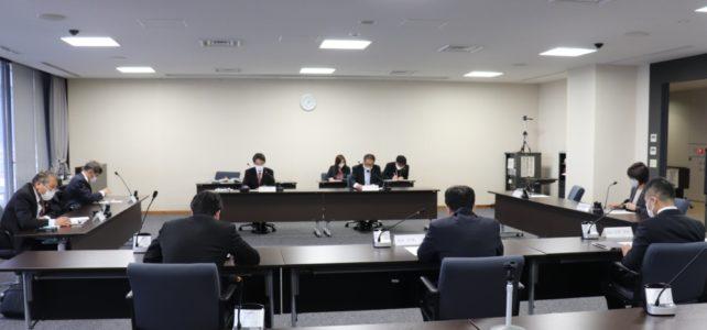 広報広聴調査・推進委員会(R2.12.10)