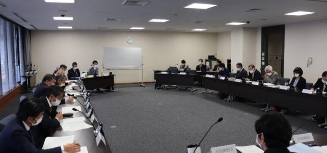 水産・漁業対策協議会(R2.11.2)